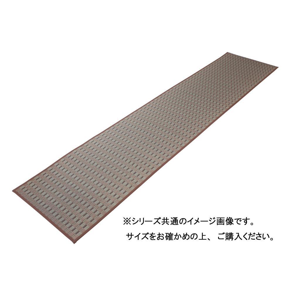 【代引き・同梱不可】掛川織 い草廊下敷 約80×340cm ベージュ TSN340634
