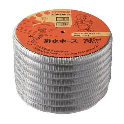 【代引き・同梱不可】三栄 SANEI 排水ホース 30m PH62-86-30