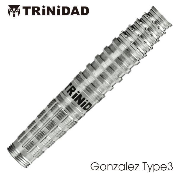 【代引き・同梱不可】TRiNiDAD PRO ダーツバレル Gonzalez3 西哲平プロモデル