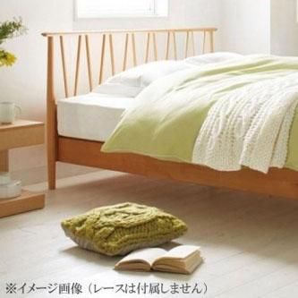 【代引き・同梱不可】フランスベッド 掛けふとんカバー KC エッフェ プレミアム シングルサイズ