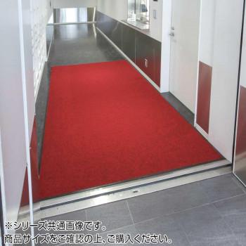 【代引き・同梱不可】インドアマット ウォーキングレインマット 12号 90×120cm 赤