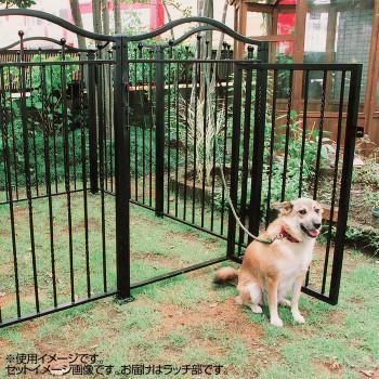 【代引き・同梱不可】ペットサークル RG1309N 35373