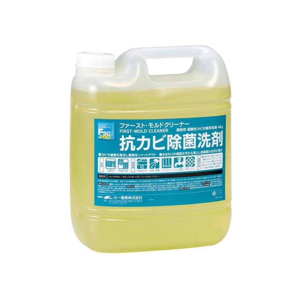 【代引き・同梱不可】抗カビ除菌洗剤 FSC-PROファースト・モルドクリーナー4kg 23020052