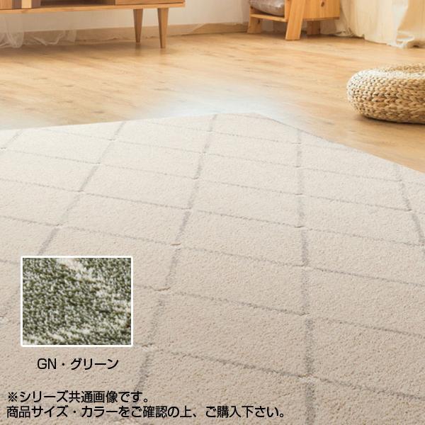【代引き・同梱不可】アスワン PTT繊維カーペット アルテア 190×190cm GN・グリーン CA617735