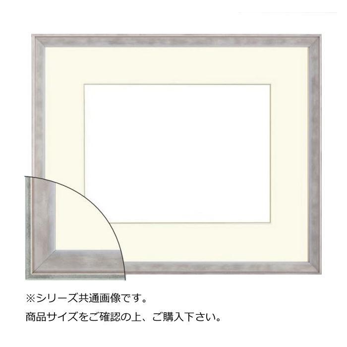 【代引き・同梱不可】大額 8314 水彩額 ルチアーノ シリーズ F10 ホワイト