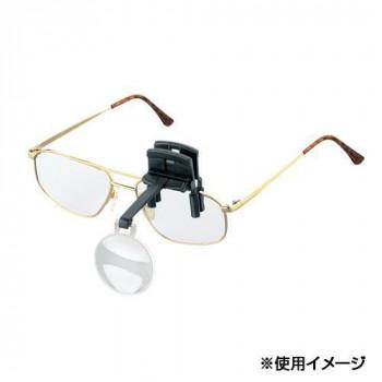 【代引き・同梱不可】エッシェンバッハ ラボ・クリップ 眼鏡にはさむクリップタイプの作業用ルーペ (4.0倍/7.0倍) 1646-247