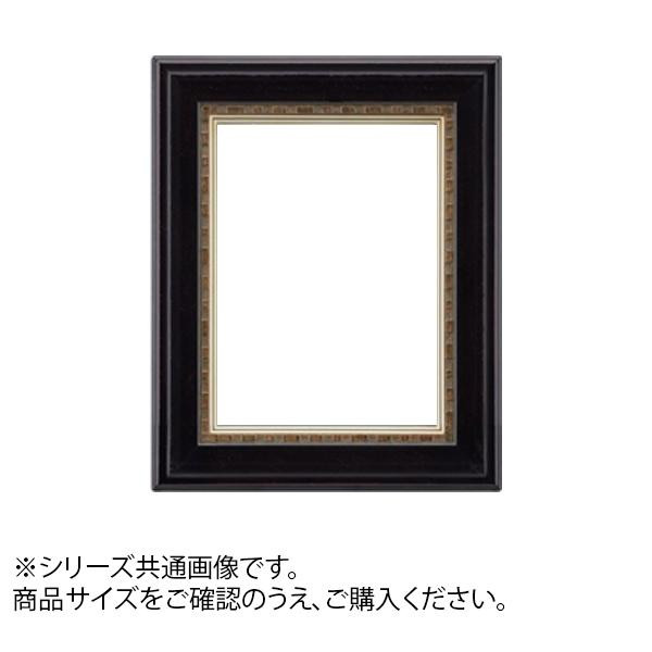 【代引き・同梱不可】大額 7100 油額 PREMIER F10 鉄黒