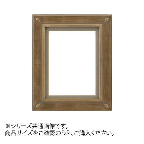 【代引き・同梱不可】大額 7101 油額 PREMIER SM ゴールド