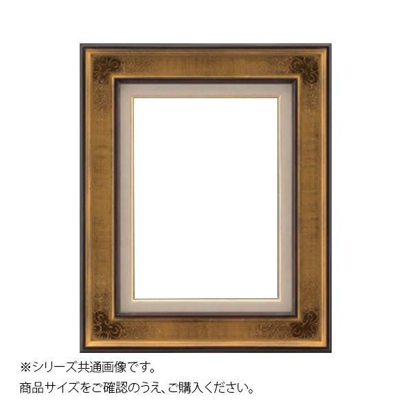 【代引き・同梱不可】大額 7102 油額 PREMIER F3 金