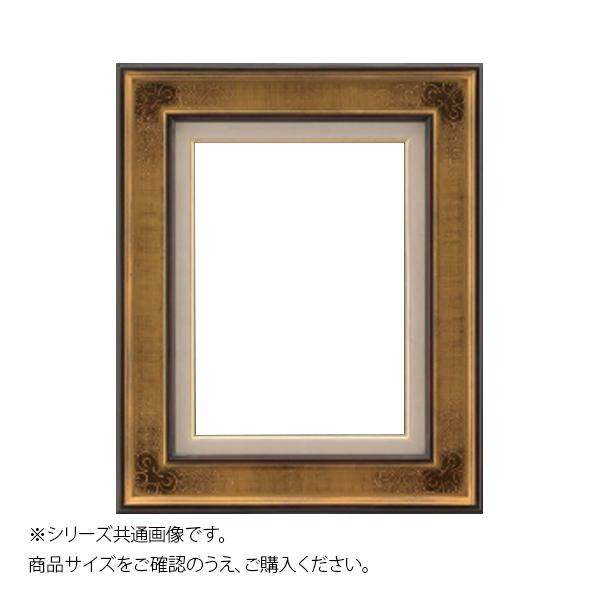 【代引き・同梱不可】大額 7102 油額 PREMIER P10 金