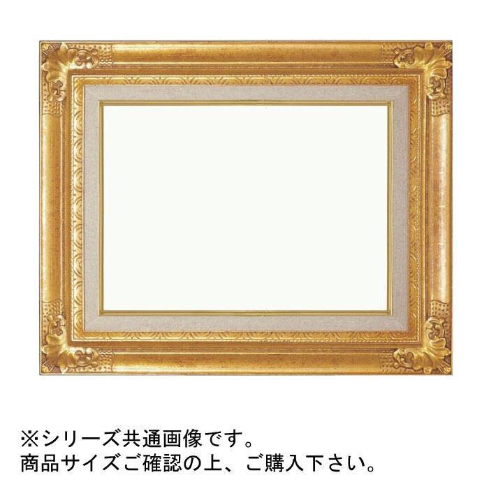 【代引き・同梱不可】大額 8904 油額 F20 ゴールド