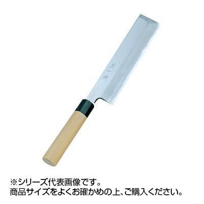 【代引き・同梱不可】東一誠 薄刃包丁 180mm 001044-001