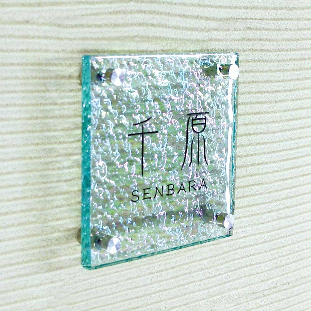 【代引き・同梱不可】ガラス表札 ラスターガラス GX-80