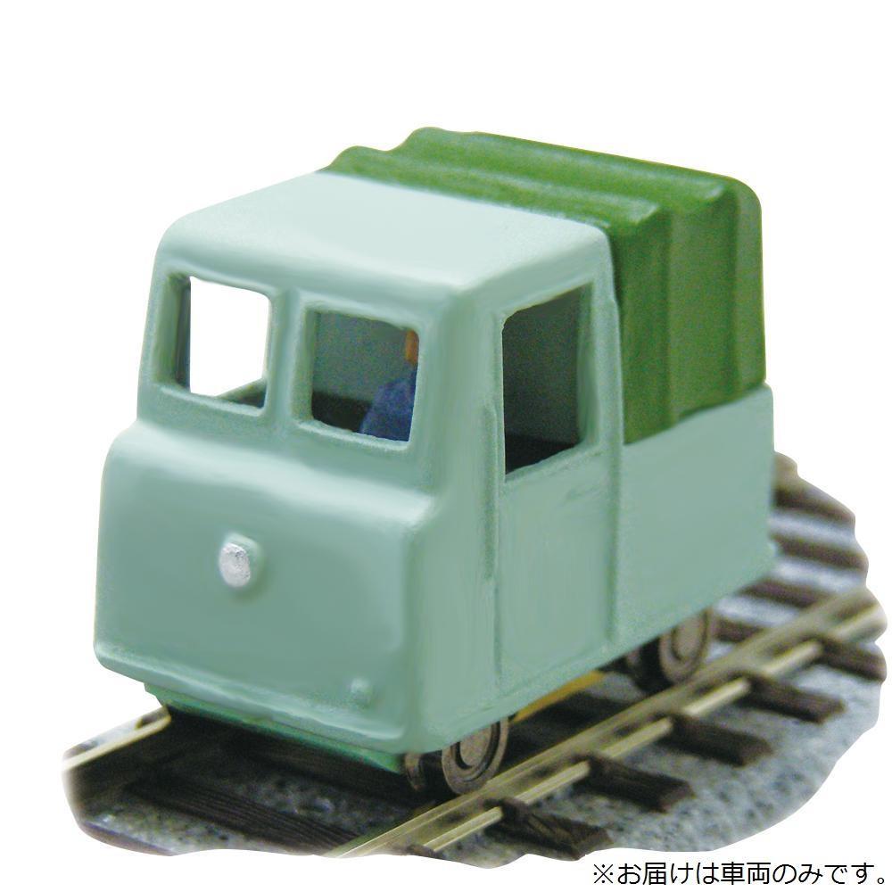 【代引き・同梱不可】津川洋行 16番 車両シリーズ モーターカートラック(動力付) 車体色:薄緑 18004