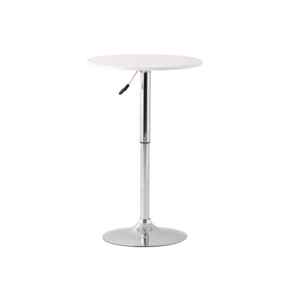 【代引き・同梱不可】高梨産業 ROBIN(ロビン) ティーテーブル RD-T1052