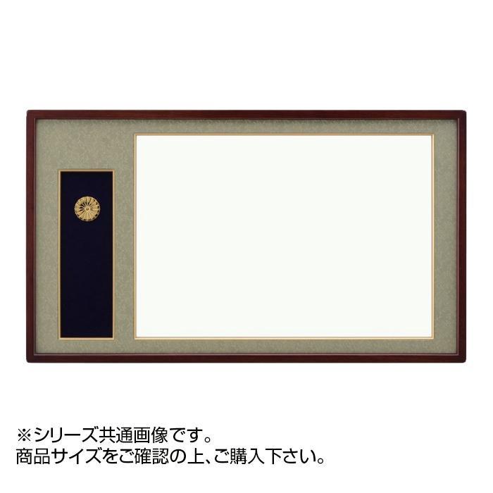 【代引き・同梱不可】大額 4888 褒賞勲章額 褒賞 マホ/ウグイス