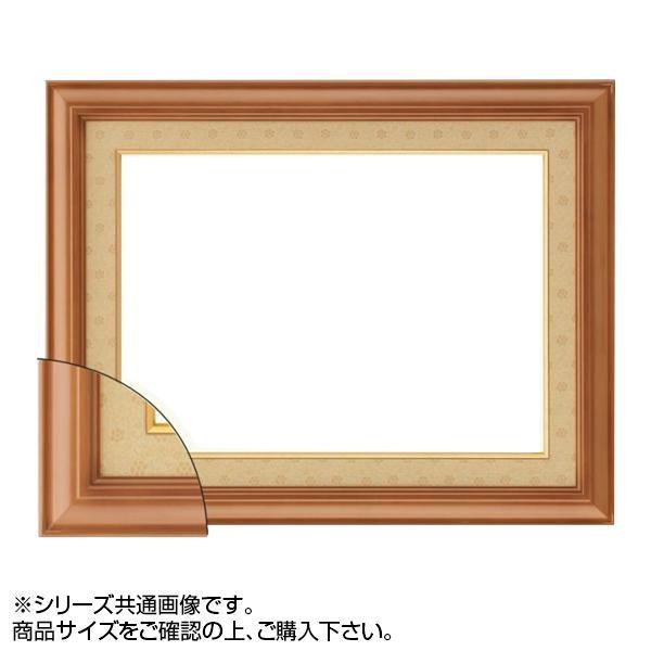 【代引き・同梱不可】大額 6493 賞状額 褒賞 木地/飛金
