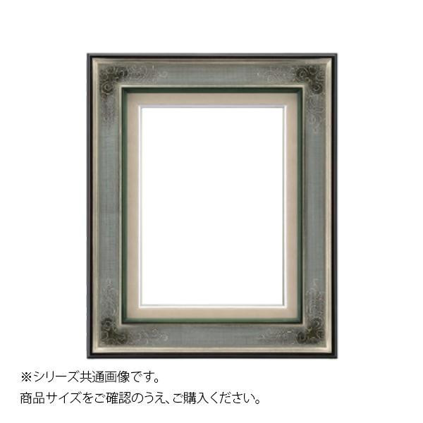 【代引き・同梱不可】大額 7102 油額 PREMIER F6 銀
