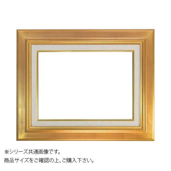 【代引き・同梱不可】大額 7711 油額 P15 ゴールド