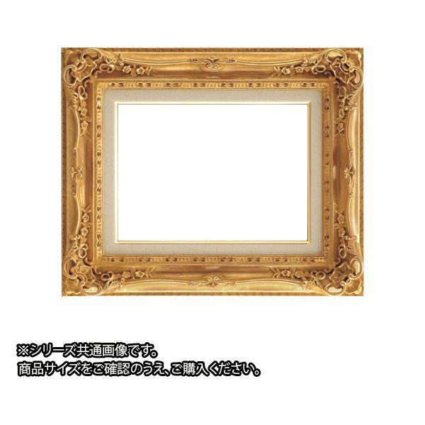 【代引き・同梱不可】大額 7840 油額 SM ダークゴールド