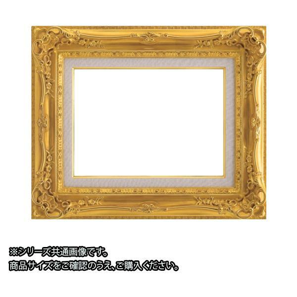 【代引き・同梱不可】大額 7840 油額 P10 ゴールド