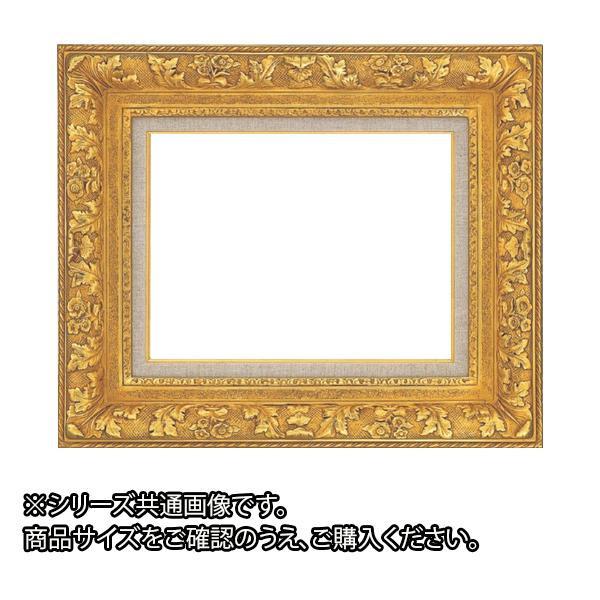【代引き・同梱不可】大額 7869 油額 F4 ゴールド