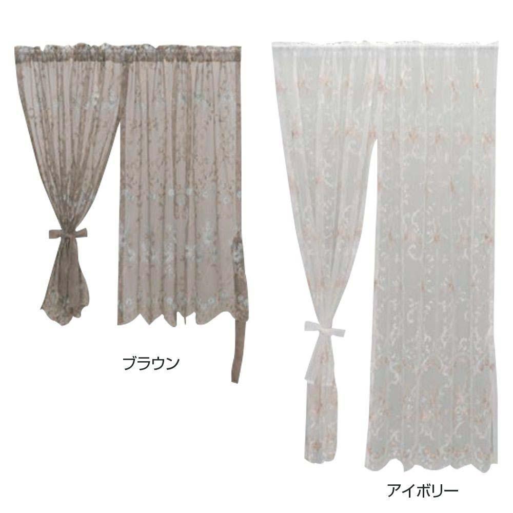 【代引き・同梱不可】川島織物セルコン チュールエンブロイダリー スタイルのれん 150×150cm DW1609