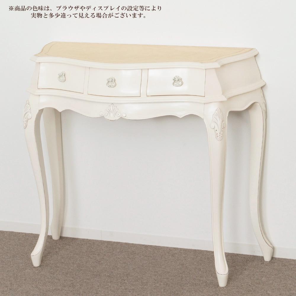 【代引き・同梱不可】コモ コンソール ホワイト 92169