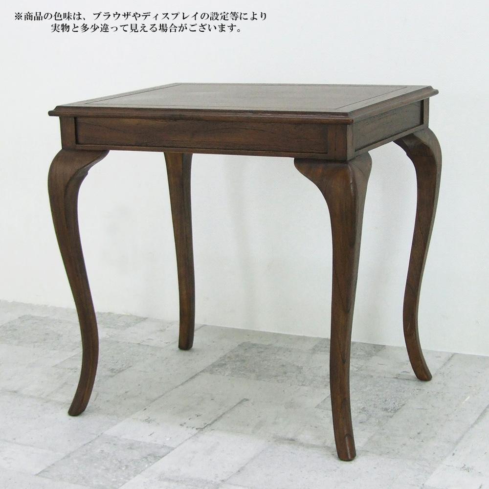 【代引き・同梱不可】ウェール コーヒーテーブル 28585