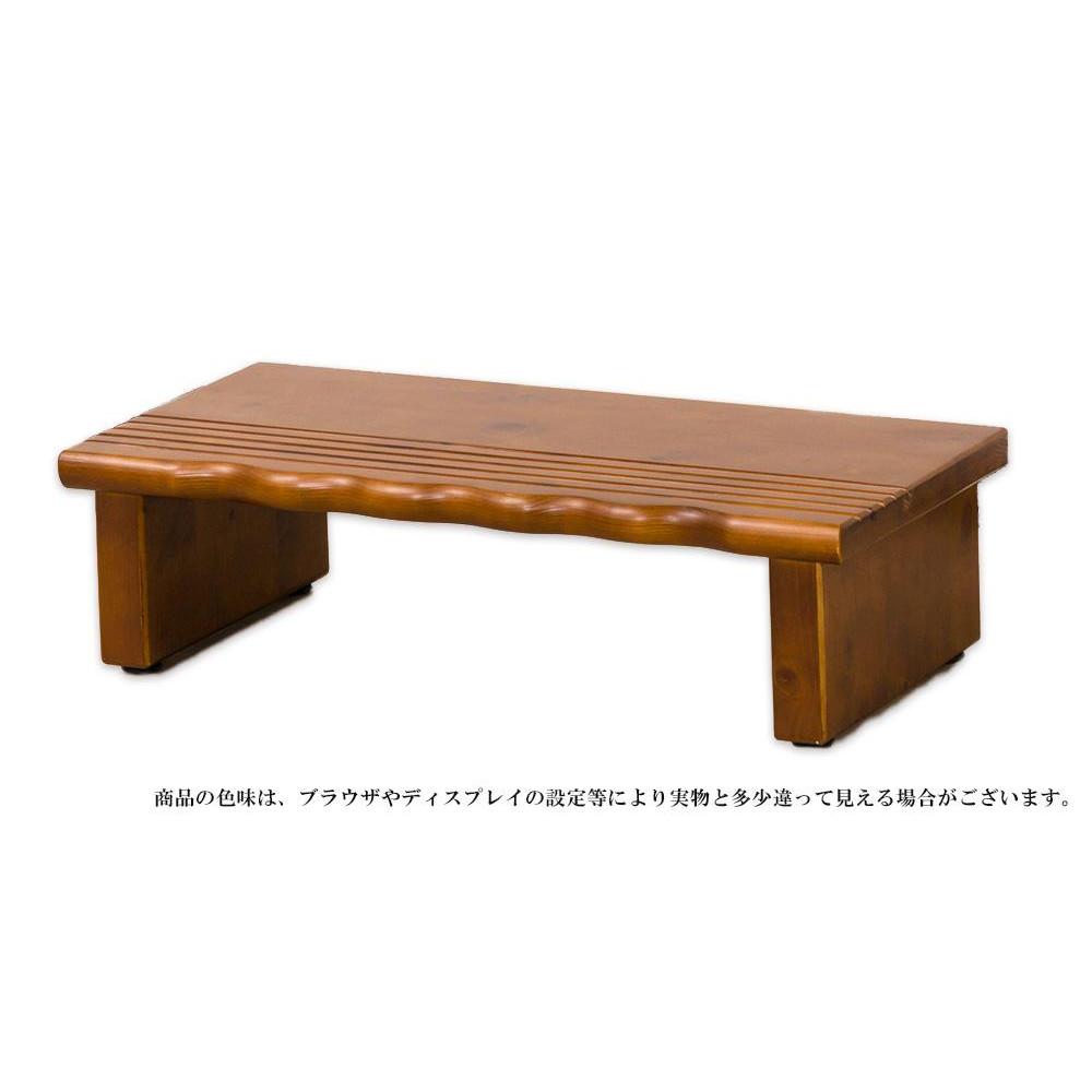 【代引き・同梱不可】天然木 玄関台60 4223