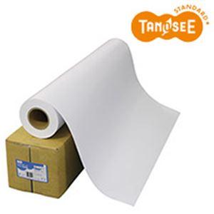TANOSEE スタンダード・フォト光沢紙(紙ベース) 42インチロール 1067mm×30m 1本【日時指定不可】
