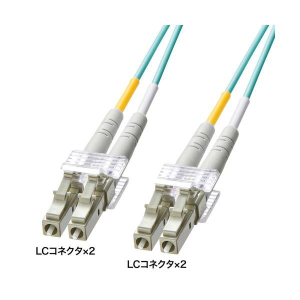 サンワサプライ OM3光ファイバケーブル HKB-OM3LCLC-10L【日時指定不可】