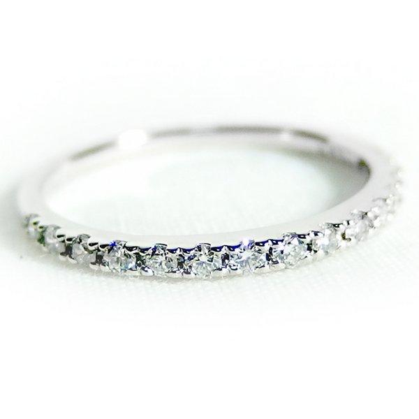 ダイヤモンド リング ハーフエタニティ 0.2ct 9号 プラチナ Pt900 ハーフエタニティリング 指輪【日時指定不可】