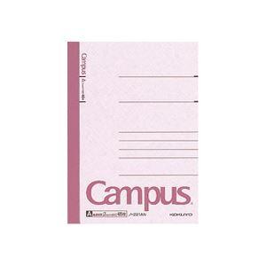(まとめ)キャンパスノート A6 A罫 48枚 240冊【日時指定不可】