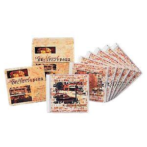 日本ビッグバンド夢の競演 【CD7枚組 全119曲】 別冊解説ブックレット カートンボックス収納 〔ミュージック 音楽〕【日時指定不可】