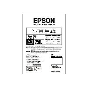 エプソン EPSON 写真用紙<光沢> A4 KA4250PSKR 1箱(250枚)【日時指定不可】