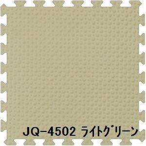 ジョイントクッション JQ-45 16枚セット 色 ライトグリーン サイズ 厚10mm×タテ450mm×ヨコ450mm/枚 16枚セット寸法(1800mm×1800mm) 【洗える】 【日本製】 【防炎】【日時指定不可】