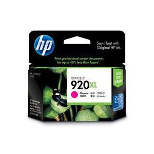 (業務用7セット)HP ヒューレット・パッカード インクカートリッジ 純正 【HP920XL】マゼンタ 【日時指定不可】