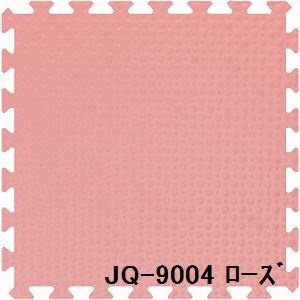 ジョイントクッション JQ-90 3枚セット 色 ローズ サイズ 厚15mm×タテ900mm×ヨコ900mm/枚 3枚セット寸法(900mm×2700mm) 【洗える】 【日本製】 【防炎】【日時指定不可】