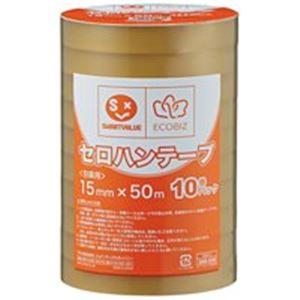 ジョインテックス セロハンテープ15mm×50m200巻 B641J-200【日時指定不可】