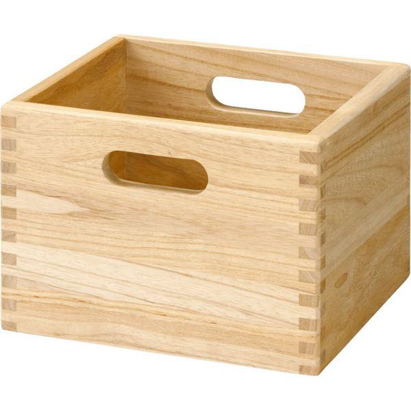 整理箱(3個セット)PU-BOX 中【日時指定不可】
