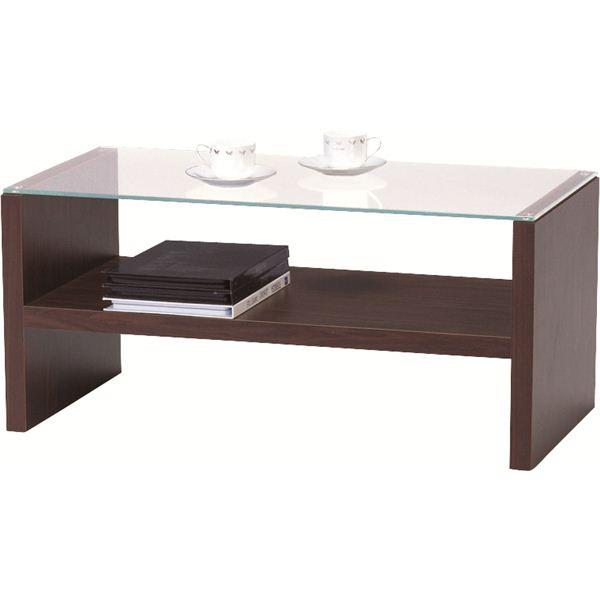 リビングテーブル 強化ガラス製(ガラス天板) 棚収納付き HAB-621BR ブラウン【日時指定不可】