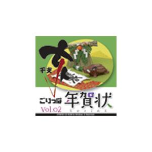写真素材 ごりっぱ年賀状2 干支 亥【日時指定不可】