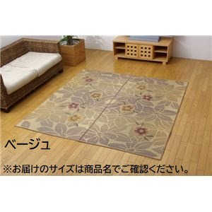 純国産/日本製 袋織 い草ラグカーペット 『D×なでしこ』 ベージュ 約191×191cm(裏:不織布)【日時指定不可】
