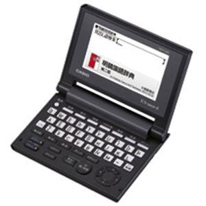 カシオ CASIO 電子辞書 EX-WORD XD-C100E 1台【日時指定不可】