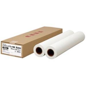 ジョインテックス 再生プロッタ用紙 594mm幅2本入*3箱K044J-3【日時指定不可】