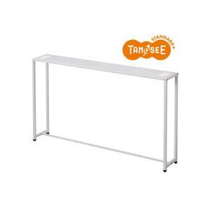 TANOSEE センターテーブル W1200mm ライトグレー 1台【日時指定不可】