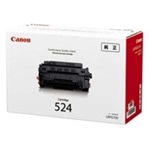 【純正品】 Canon キヤノン トナーカートリッジ 純正 【CRG-524】 モノクロ【日時指定不可】