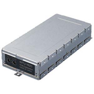 TOA ワイヤレスチューナーユニット WTU-1820【日時指定不可】