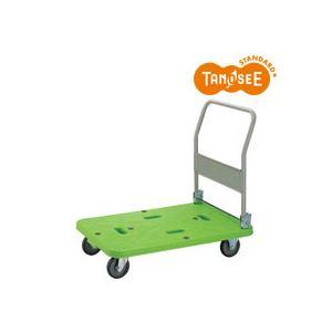 TANOSEE 樹脂運搬車(キャスター標準) W600×D900×H858mm 220kg荷重 1台【日時指定不可】